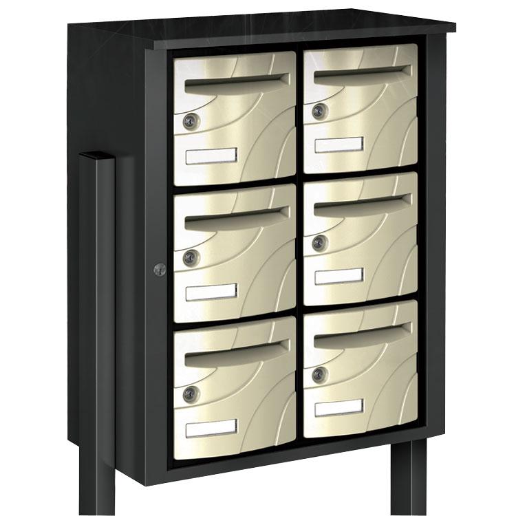 bloc boite aux lettres collectif. Black Bedroom Furniture Sets. Home Design Ideas